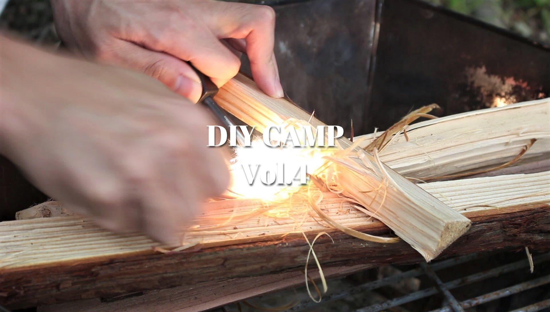 Amazonの火打石で火起こしに挑戦